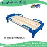 Kindergarten-Möbel-hölzernes Doppelgrößen-Schule-Bett mit PlastikBedstead (HG-6305)