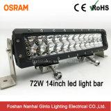 Offroad를 위한 우수한 72W 14inch Osram LED 표시등 막대 (GT3106-72W)