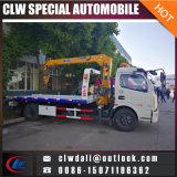 carro de remolque del rotor del carro de camión de auxilio de 4X2 6t 8t para la venta
