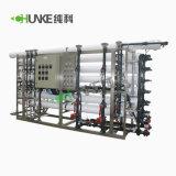 ROシステムが付いている30t/H大規模の水処理機械