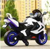 Мотоцикла детей Echargeable корабль миниого электрический с нот и светом