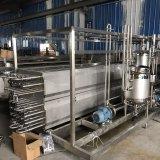 Esterilizador líquido carbonatado Sacuce 2000L de la bebida del chile del yogur de la leche de Uht