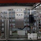 자동적인 포장된 광수 치료 시스템 플랜트 제조자