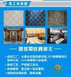 Guter keramischer Partner, Kitchen&Washroom, Fußboden, Wall&Tioilt Rand-Fliese-Kleber