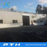Almacén prefabricado barato de la estructura de acero con precio de fábrica