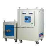 Máquina de calefacción portable de inducción eléctrica de la fabricación de China
