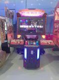 アーケードの射撃のゲーム・マシンの通われた博物館