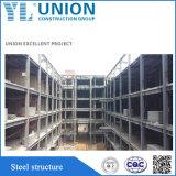 Многоэтажное здание инженерной структуры стали