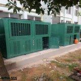 Conservazione frigorifera, cella frigorifera, Freeezer profondo, parti di refrigerazione