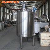 Mischmaschine für Verkauf (China-Lieferant)