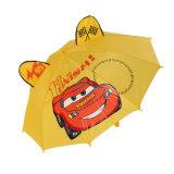 جميلة شكل جدي رخيصة ترويجيّ عامة فاخر - يجعل مظلة