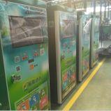 2015 신제품 각자 서비스 세차 기계