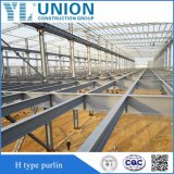 AISI/ASTM/BS-PT/DIN/GB/JIS/IPE Estrutura de aço Materiais Industriais