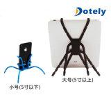 Sostenedor flexible del apretón de la araña portable de múltiples funciones universal para Smartphones y las tablillas