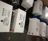 12+ années de travail du cycle de vie profonde de la Livraison gratuite 12V 250Ah Batterie Gel