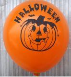 행복한 Halloween에 의하여 인쇄된 유액은 팽창한다 (PM255)