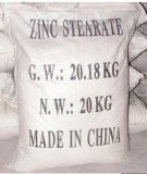 최고 가격을%s 가진 아연 스테아르산염의 중국 제조자