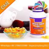 밀싹 기름 영양 캡슐
