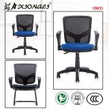 109c 중국 메시 의자, 중국 메시 의자 제조자, 메시 의자 카탈로그, 메시 차이