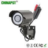 1080P ao ar livre HD IR-Cortou a câmera do IP da segurança do CCTV (PST-IPCV204SL)