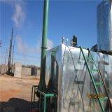 Jnc China verwendetes Bewegungsöl und schwarzes Auto-Öl, das Filter aufbereitet