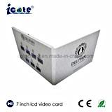 ビジネスのための非常に普及した7インチLCDのビデオパンフレットビデオカード