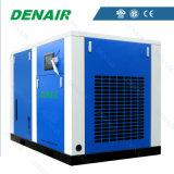 50 / 60 Гц на заводе в Шанхае вода впрыскивается безмасляный воздушный компрессор для продажи