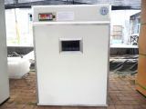 Hhd Aprovado pela CE incubadora de ovos de galinha Yzite Automática-13