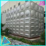 Réservoir d'eau d'acier inoxydable de longue vie de constructeurs de la Chine