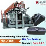 55-70 Lオイルタンクのブロー形成機械