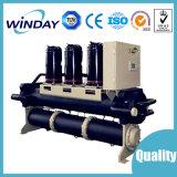 Refrigerador de refrigeração água do parafuso da garantia da qualidade