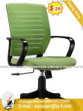 Calculador de rotação moderna Escola Worksation Pessoal Cadeira de escritório (HX-8N922)