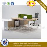 よい価格の控室は組織するオフィスワークステーション(HX-8NR0049)を