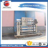 水発電所のろ過材の電子水処理