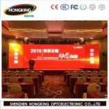 Bon Afficheur LED polychrome d'intérieur des prix P5 de vente chaude