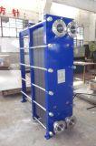 暖房のための版の熱交換器か冷水かオイル(Apvを取り替えなさい。 Sondex。 Funke。 GEA)