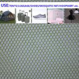 Тюль Net один глаз сетчатый материал для вязания Tricot корзину сушки тканью ткань широкого использования