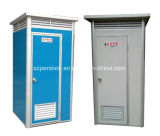 低価格のHDPEの通りの公共の移動式洗面所