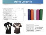 Flex Flock Textile de transfert de chaleur pour T-shirt en vinyle