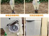 Высокое качество и точная машина удобрения и сеялки с большим инвентарем