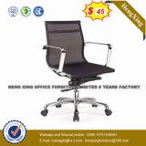 高い背部マネージャの椅子の現代オフィスの椅子(HX-802A)