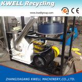 Smerigliatrice di serie di Mf, animale domestico EVA del PE pp che macina riciclando macchina