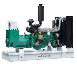 Gruppo elettrogeno diesel di GF2/40kw Deutz con insonorizzato