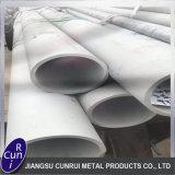 304 316 laminados en frío y frío llamado tubo de acero inoxidable integrada