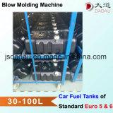 乗用車の燃料タンクの生産のためのブロー形成機械