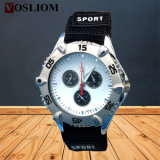 El estilo militar Vs-613 se divierte el reloj de nylon de los deportes de la correa de las correas dobles de los relojes para los muchachos y las muchachas