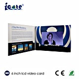 高品質6のインチLCDスクリーンのビデオプレーヤーのパンフレット
