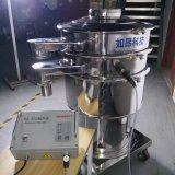Drehschwingung-elektrischer vibrierender industrieller Sand-Filter