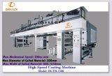 Auto máquina de revestimento de alta velocidade com Rewinder & Unwinder (DLTB-1300)