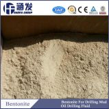 Популярная глина Amargosite продукта